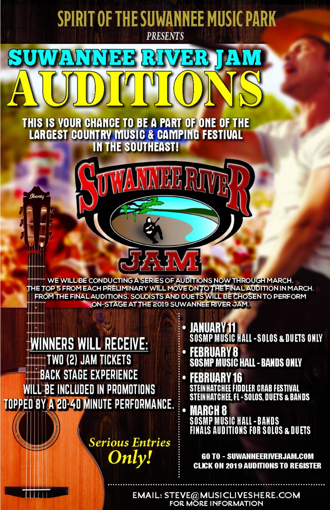 SRJam-Auditions-2019